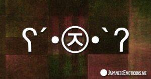 Japanese Emoticon Bears