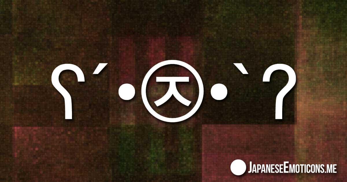 Japanese Emoticon Bears   Kaomoji, Emoji & Dongers