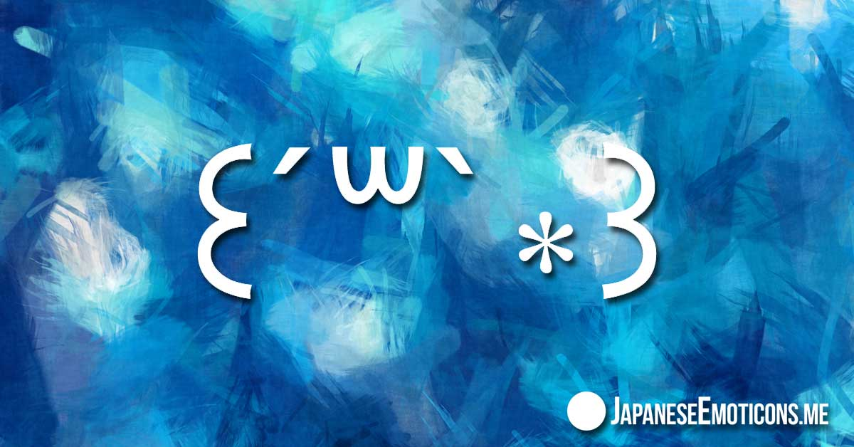 Cloud Japanese Emoticons | Kaomoji, Emoji & Dongers