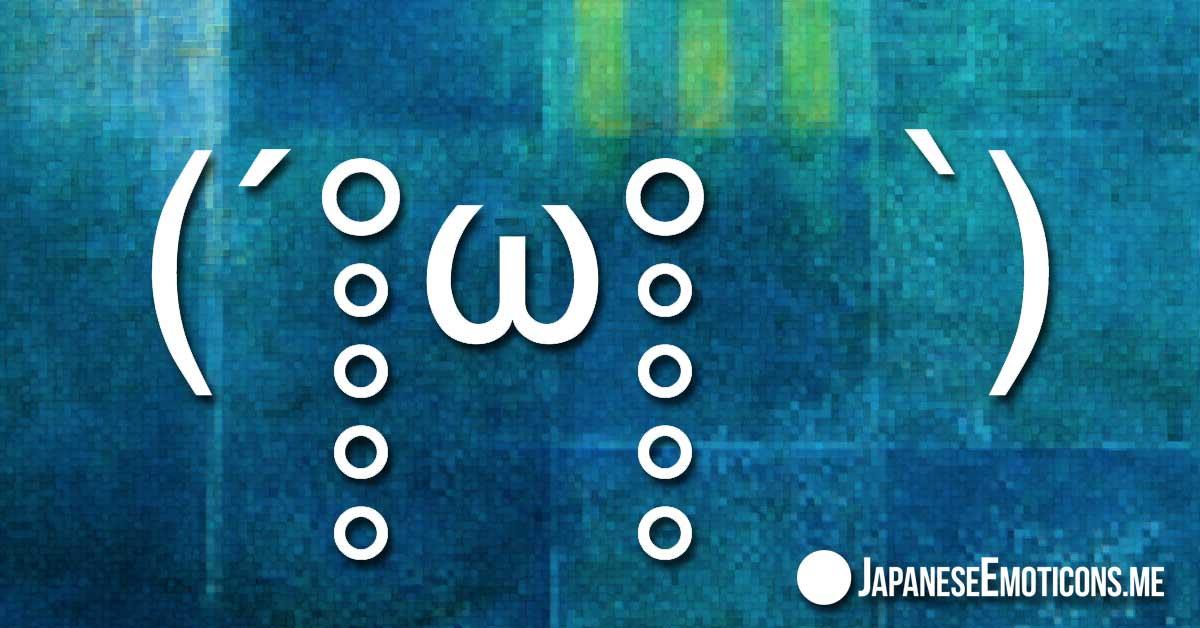 Crying Japanese Emoticons Kaomoji Emoji Dongers