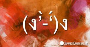 Fighting Japanese Emoticons
