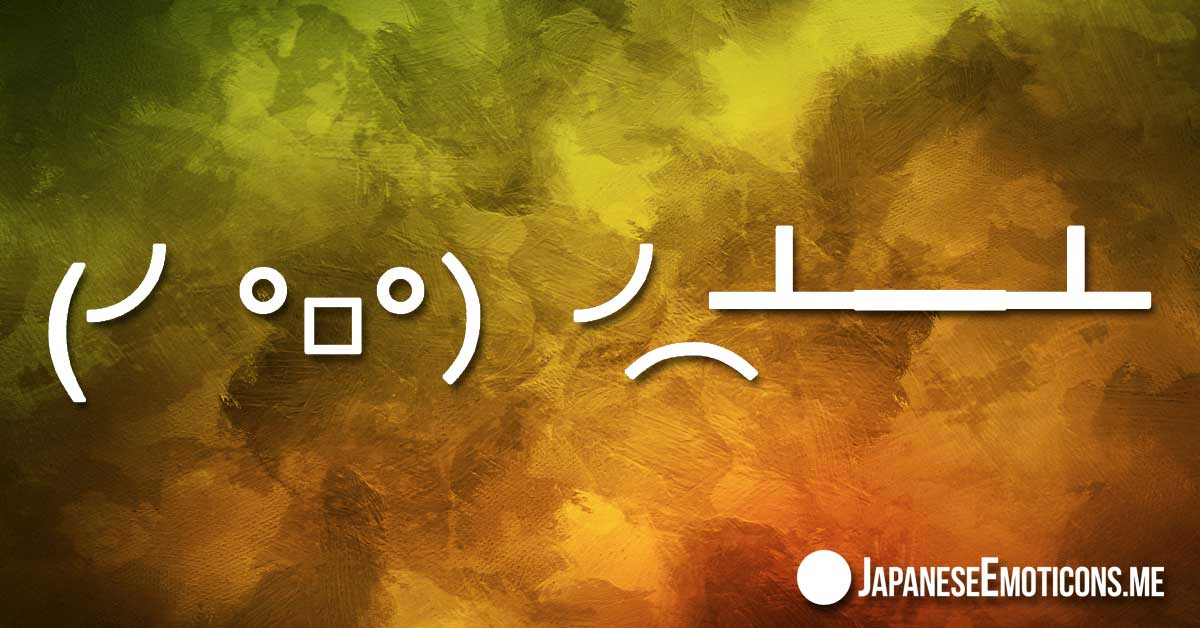 Magnificent Table Flipping Japanese Emoticons Kaomoji Emoji Dongers Home Interior And Landscaping Synyenasavecom